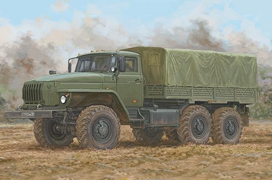 Camion URAL-4320